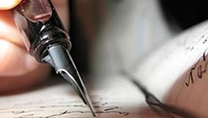 Cevahir Kadri'nin Yeni Yazısı : 'Şehitler Tepesi Boş Değil'