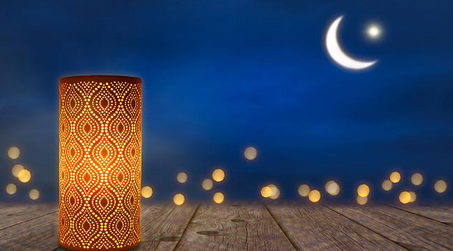 Ramazan Sözlüğü: Sadaka